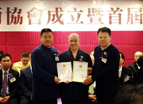 中国少林武术协会成立庆典在港举行