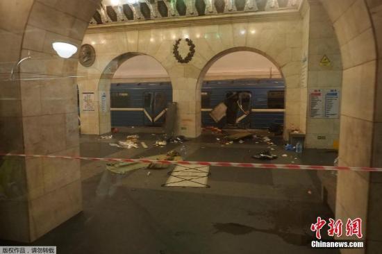 """当地时间4月3日,俄罗斯圣彼得堡,圣彼得堡地铁""""干草广场站""""和""""技术学院站""""之间发生爆炸。"""
