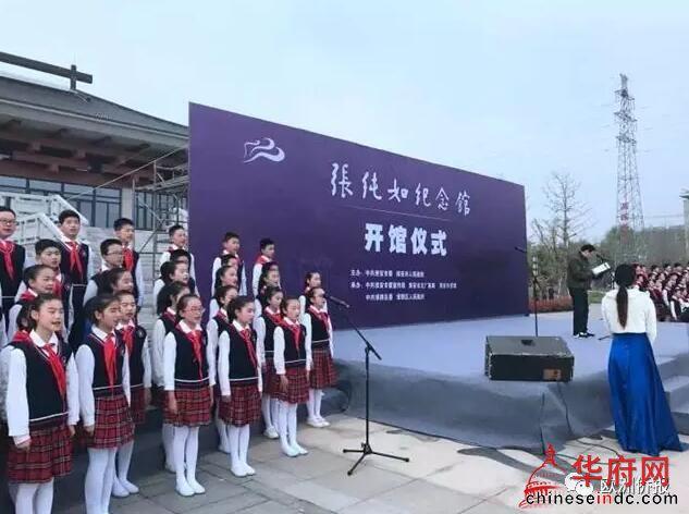 张纯如纪念馆在中国淮安开馆--为国际国内首家全景式展示张纯如一生业绩的专题馆