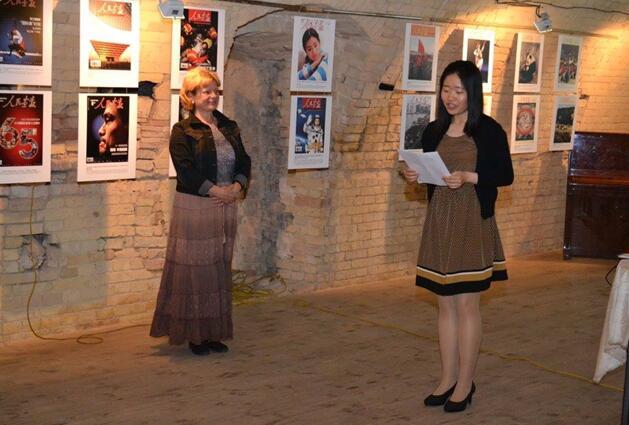 丝路中国—中乌建交二十五周年专题展在基辅开幕