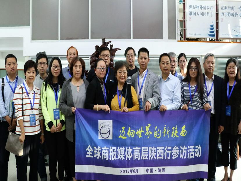 全球商报媒体高层陕西行 海外华文媒体聚焦三秦大地-中国记录