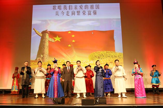 中国驻杜塞尔多夫总领馆举办国庆68周年领区华界专场招待会