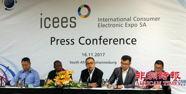 ICEES中国珠三角地区高端民用电子产品展首次登陆南非