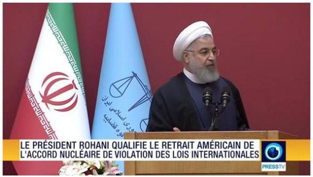 伊朗总统鲁哈尼6月26日的电视讲话