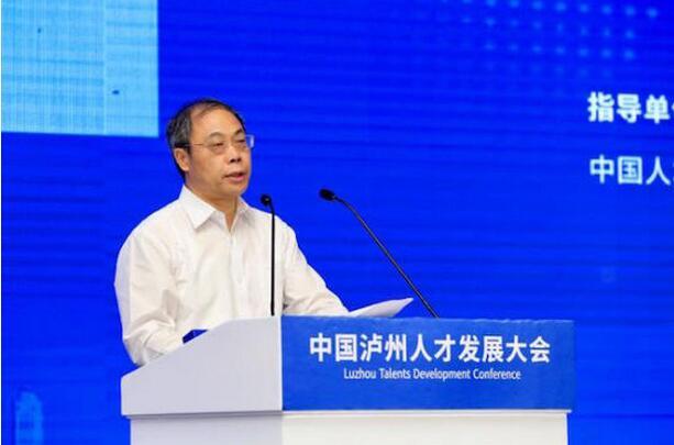 蒋辅义:泸州将实施开明开放人才政策_助力各类人才筑梦圆