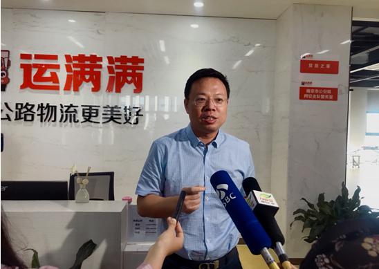 """聚焦软博会:中国南京向""""国际级软件名城""""迈进"""