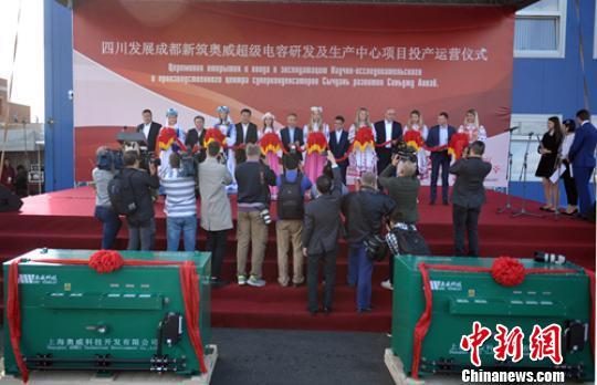 嘉宾们为新筑奥威超级电容研发及生产中心投产运营及产品下线剪彩。 刘忠俊 摄