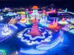 全球最大冰雪主题乐园开园迎客