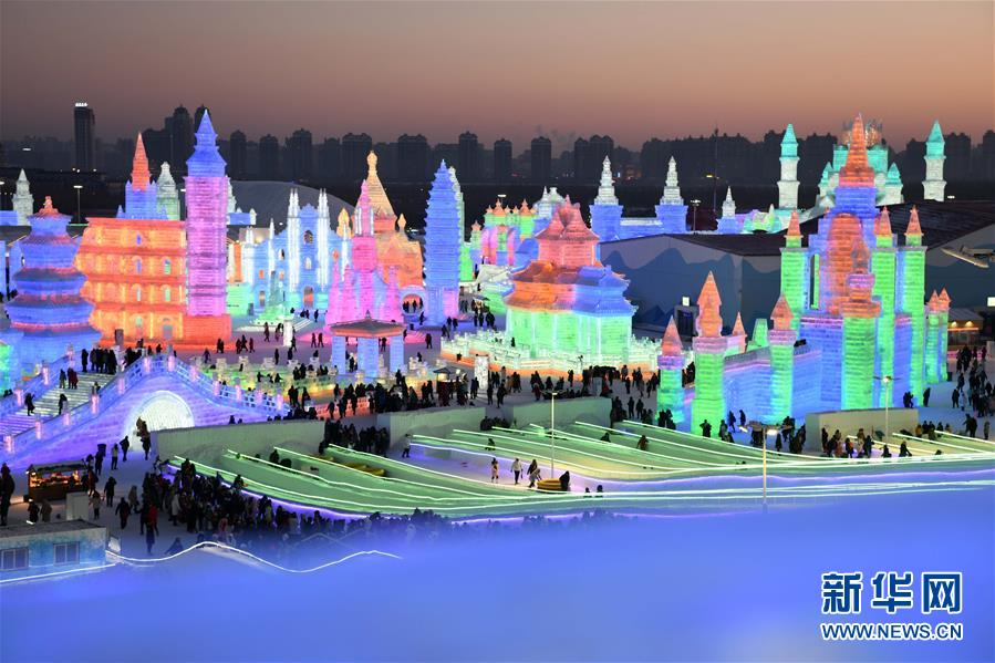 第35届中国·哈尔滨国际冰雪节开幕