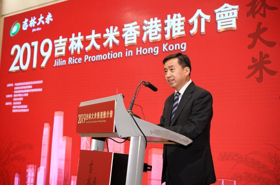 「吉林大米香飘香江」——吉林赴港首推吉林大米品牌
