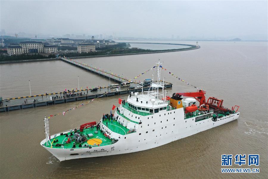 #(图文互动)(1)中国大洋54航次科考启动