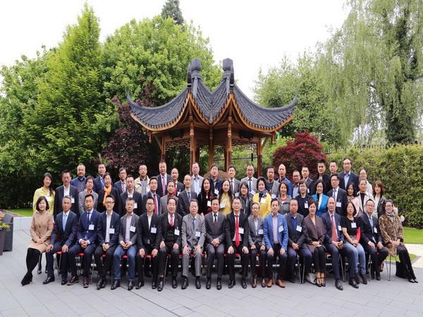 德国北威州侨团举办庆祝新中国70华诞活动筹备大会