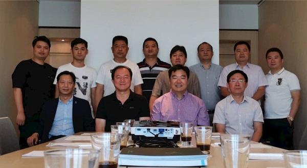 德中旅游文化传媒交流协会邀滁州南谯开发区商会赴德考察
