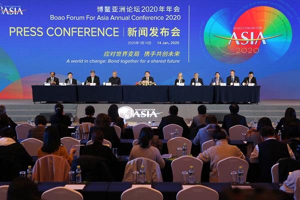 博鳌亚洲论坛2020年年会将于3月底召开