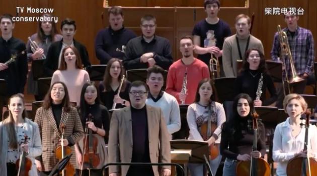 俄交响乐团举办音乐会声援武汉,演奏《我的祖国》