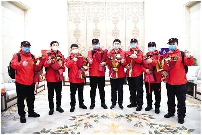 内蒙古自治区第三批支援湖北疾病预防控制队出征