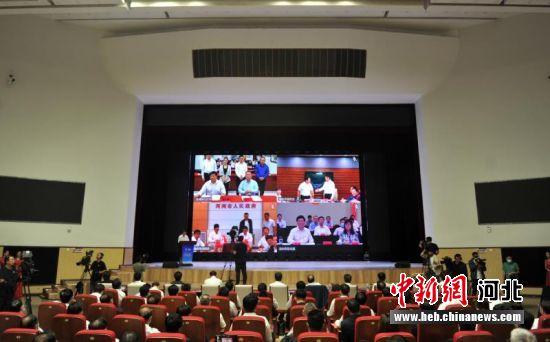 沧州文旅招商项目推介暨投资项目分会场签约仪式。 韩冰 摄