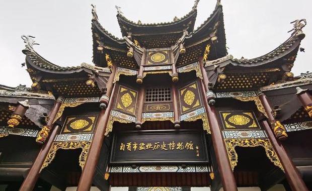 追梦中华·侨瞧双城记 海外华媒参访自贡盐业历史博物馆